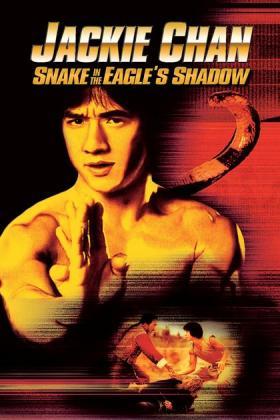 Die Schlange im Schatten des Adlers