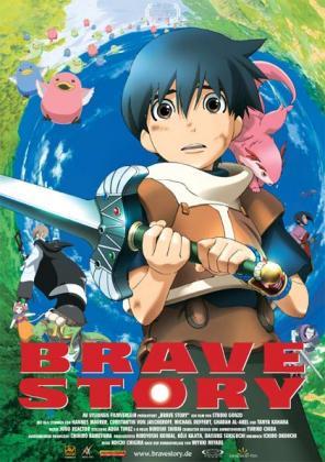 Filmplakat von Brave Story (OV)
