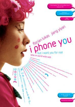 Filmplakat von I Phone You