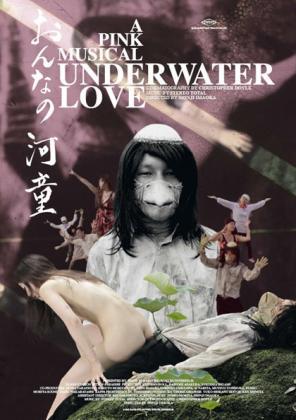 Filmplakat von Underwater Love - A Pink Musical