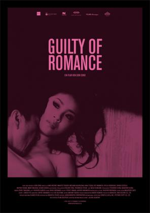 Guilty of Romance (OV)