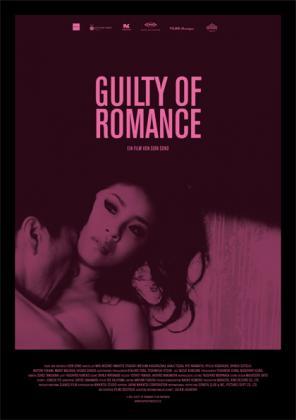 Guilty of Romance (OV)