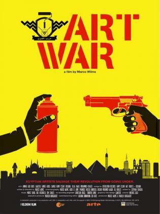 Art War (OV)