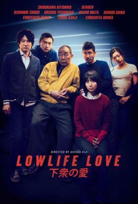 Lowlife Love (OV)
