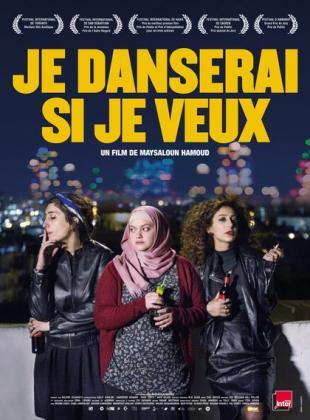 Filmbeschreibung zu In Between - Bar Bahar