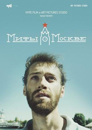 Mythen - Mify o Moskve