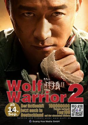 Wolf Warrior 2 (OV)