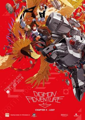 Filmplakat von Digimon Adventure tri. 4: Lost