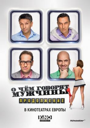 Worüber Männer reden 3 (OV)
