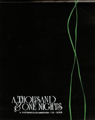 1001 Nacht (1969) (OV)