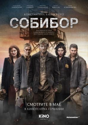 Filmplakat von Sobibor