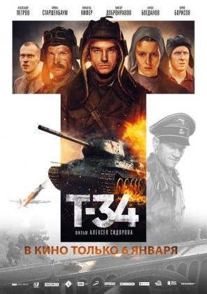 Filmbeschreibung zu T-34