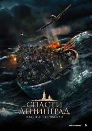Filmbeschreibung zu Flucht aus Leningrad