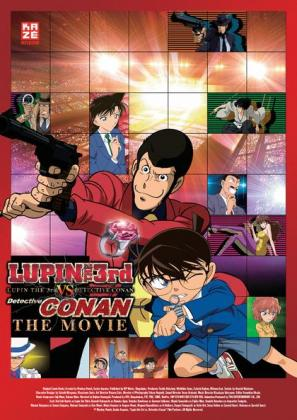 Filmplakat von Lupin III vs. Detektiv Conan: The Movie