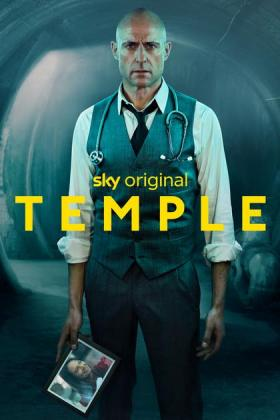 Temple - Staffel 1