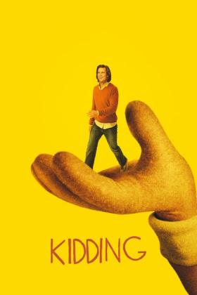 Filmbeschreibung zu Kidding - Staffel 2