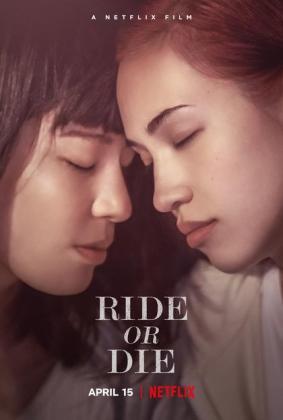 Filmplakat von Ride or Die