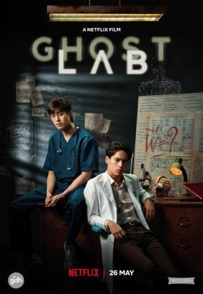 Filmplakat von Ghost Lab