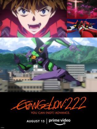 Filmbeschreibung zu Evangelion: 2.22  You can (not) advance