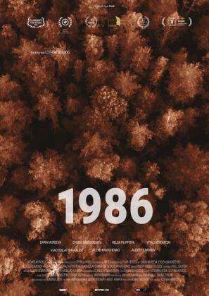 Filmbeschreibung zu 1986